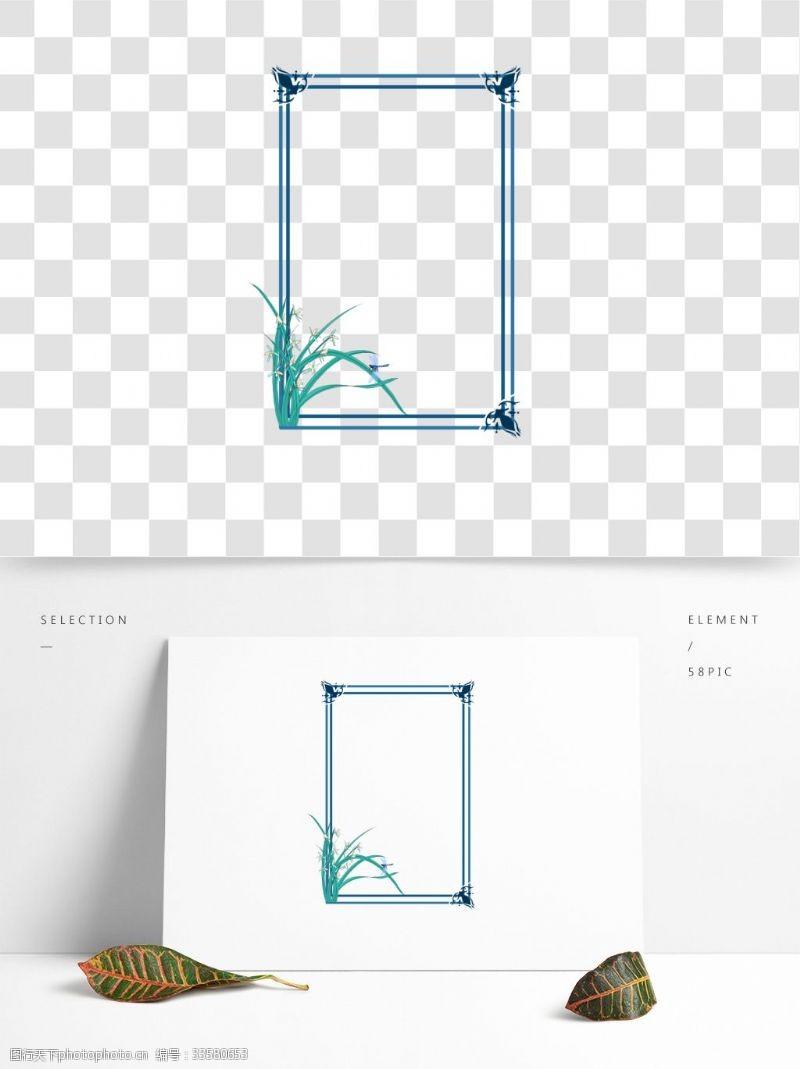 古典文字边框简洁清新兰花小蜻蜓装饰文字框