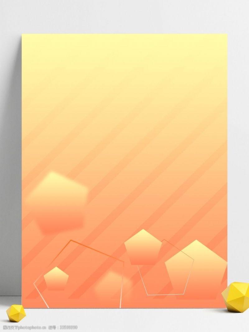 几何广告流体渐变加线框装饰背景