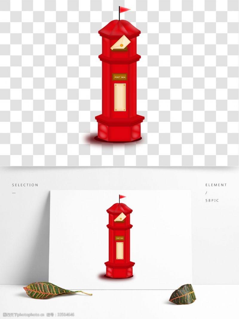 寄信世界邮政日红色邮箱矢量元素