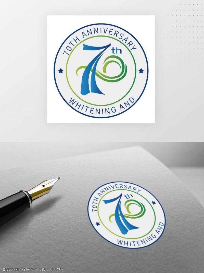 70周年logo70周年标志设计logo