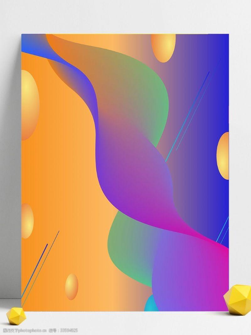 淡紫色背景彩色卡通渐变背景素材用彩色渐变颜色背景